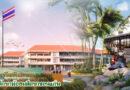 โรงเรียนภูเวียงวิทยาคม 2025